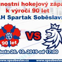 Slavnostní hokejový zápas k výročí 90 let OLH Spartak Soběslav 1